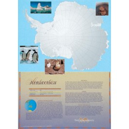 The Continents - Antarctica poster